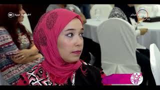 """السفيرة عزيزة - """" معا لنبقى """" مبادرة المجلس القومي للمرأة لتوعية المقبلين على الزواج والمتزوجين"""