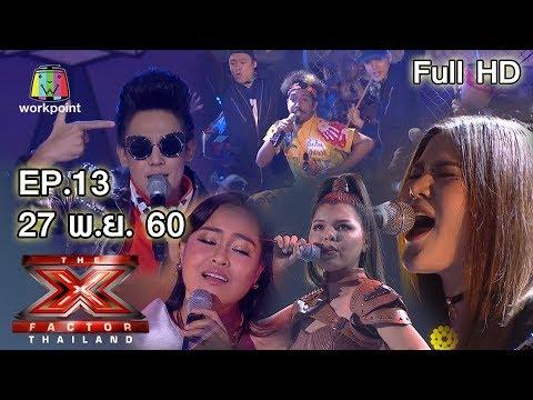 Xxx Mp4 The X Factor Thailand EP 13 รอบ Semi Final สัปดาห์ที่สอง 27 พ ย 60 Full HD 3gp Sex