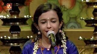 Sandhyadeepam | സന്ധ്യാദീപം | Episode 570 | Amrita TV