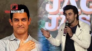 I Have Learn Acting From Aamir khan | Ranbir Kapoor About Aamir Khan | Jagga Jasoos Song Launch