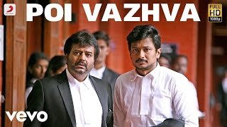 Manithan - Poi Vazhva Video | Udhayanidhi | Santhosh Narayanan
