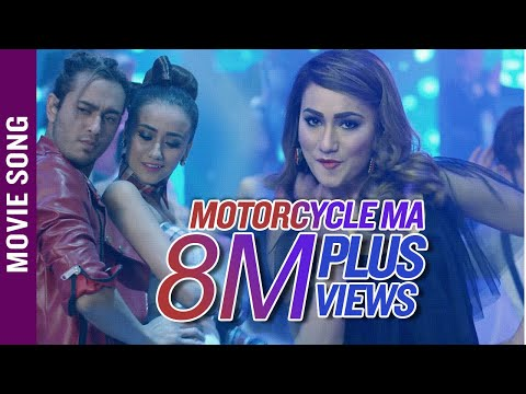 Xxx Mp4 New Nepali Movie PREM GEET 2 Club Song MOTORCYCLE MA Ft Pradeep Khadka Swastima Khadka 3gp Sex