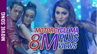 New Nepali Movie PREM GEET 2 Club Song MOTORCYCLE MA Ft. Pradeep Khadka, Swastima Khadka