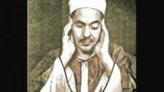الشيخ محمد رفعت ـ سورة الرحمن
