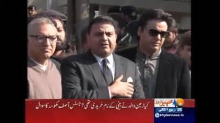Khyber News Headlines 12:00 PM - 18 January 2017
