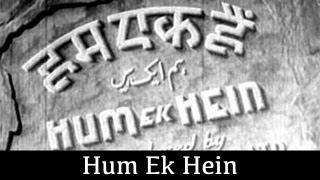 Hum Ek Hein, 1946, First film of Dev Anand