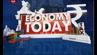Economy Today: Discussion on GST Council Meet