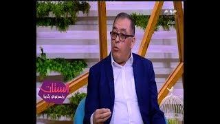 الستات ما يعرفوش يكدبوا   ما هو الفرق بين الحقن المجهري وأطفال الأنابيب ؟ د. حسام زكي يرد