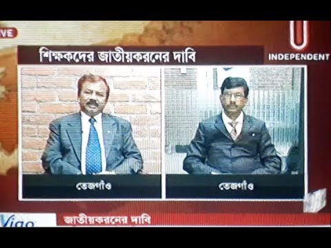Md Shahjahan Alam Shaju And Sydul Hassan's Talk Show || Independent Tv 11/ 01/18 Editors Pic