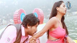 Agan Bujhaba Na Ho | New Bhojpuri Movie Song
