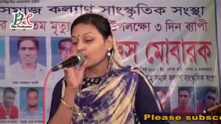 TAMANNA NEW SONG । শ্যাম কালিয়ার  প্রেমাগুনে পুড়ে । তামান্নার একেবারে নতুন প্রোগ্রামের হিট গান