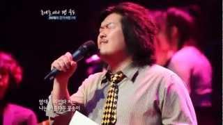 tvN 스페셜 - tvN Special Ep.39: 스쿨 오브 락 드디어 D-Day! 이말씨의 자작곡 '담쟁이 꽃' 공개