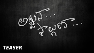 Arjuna Phalguna-Teaser || Written and Directed by Girish Veluru