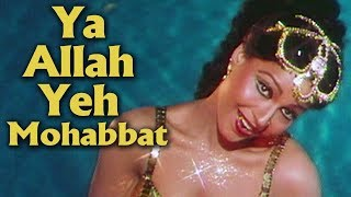 Ya Allah Yeh Mohabbat - Bollywood Item Song | Kavita Krishnamurthy | 80
