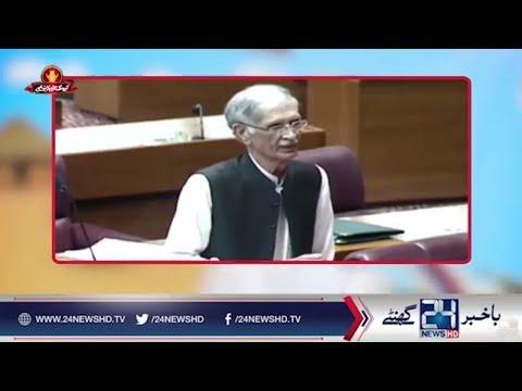 Xxx Mp4 Pervaiz Khattak Bashes Critics In National Assembly Q K Jamhuriat Hai 24 News HD 3gp Sex