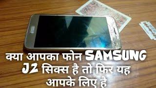 Samsung j2 pro touch display replash solution,100%