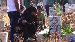 مشاهد من مقبرة الشهداء بدرعا البلد في صباح أول أيام عيد الأضحى المبارك