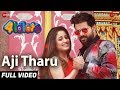 Aji Tharu Full Video 4 Idiots Sabyasachi M Ray Elina Samantray Humane Sagar Dipti Rekha mp3