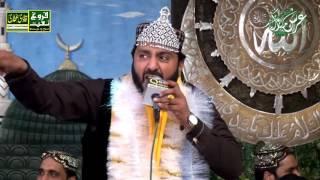Iftikhar Aehmad Rizvi New Naqabat 2017 Best Mehfil E Naat in Lahore By Faroogh E Naat