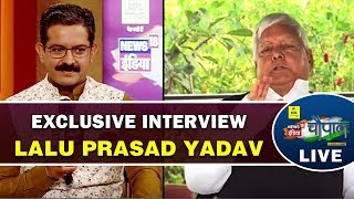 Chaupal 2017: Lalu Prasad Yadav Interview (Exclusive) | News18 India