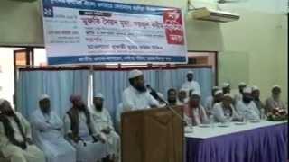 New Bangla Lecture   ওলামা সম্মেলন  By Allama Mufti Habibur Rahman Misbah [kuakata]