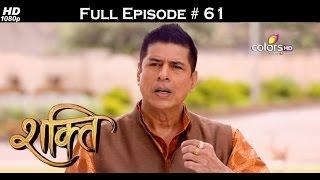 Shakti - 18th August 2016 - शक्ति - Full Episode (HD)