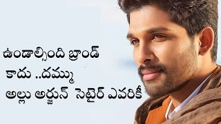 Allu Arjun Satirical Punch Dialogue in his Movie Sarainodu - Chai Biscuit