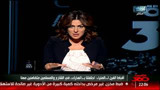 دينا عبدالكريم: هذه الأسئلة لابد أن نتوقف أمامها فيما يخص الفتنة الطائفية بمصر!
