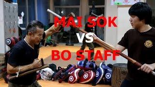 GCS : How To Use Mai Sok - การใช้ไม้ศอก