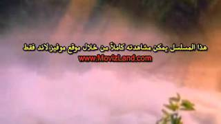 بيست ماستر سيد الوحوش الموسم 2 الحلقه16 مترجمه