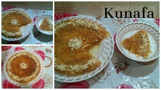 Kunafa with cream in stone oven Recipe for Eid