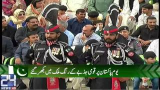 Flag lowering ceremony at Wagah Border 2017