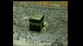 MAKKAH, THE MOTHER OF CITIES, AND THE HOLY SITE OF THE KAABA 1OF5