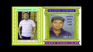 MD ALAMIN1 BANGLA MP3