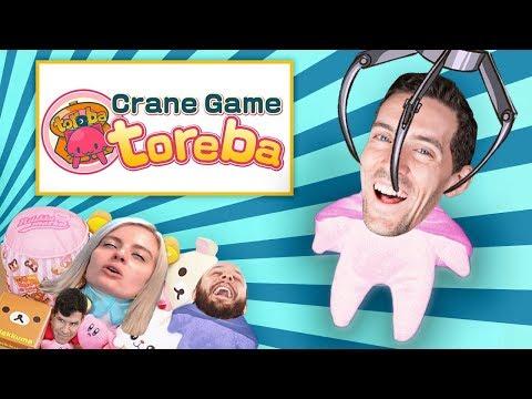Xxx Mp4 CRANE AND GAIN Toreba Crane Gameplay 3gp Sex