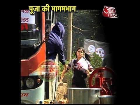 Xxx Mp4 Run Pooja Run In Piya Albela 3gp Sex