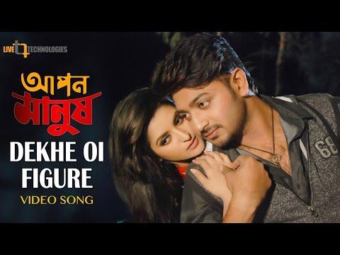 Dekhe Oi Figure (Video Song) | Bappy | Pori Moni | Apon Manush Bengali Movie 2017