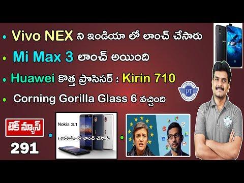 Xxx Mp4 Technews 291 VIVO NEX India Corning GorillaGlass6 Kirin 710 Mimax3 Nokia 3 India Etc 3gp Sex