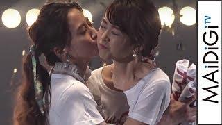 河北麻友子、TGCランウェーで桐谷美玲にキス!「frunco」ステージ 「TGC2017A/W」
