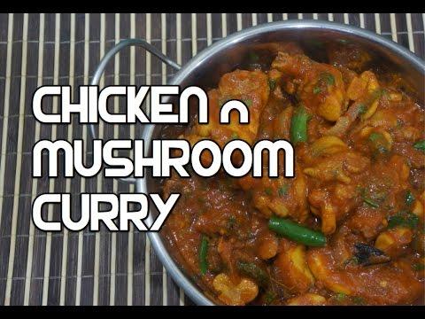 Chicken & Mushroom Curry Recipe