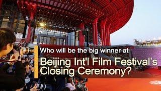 Live: Beijing Int