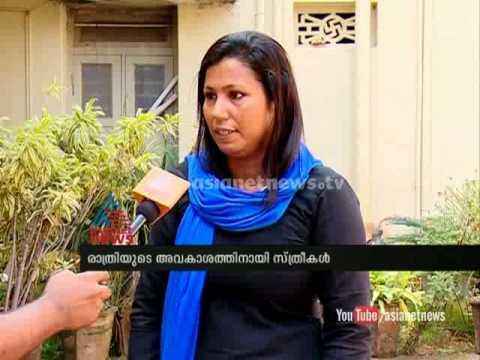 Xxx Mp4 ഇരുട്ട് നുണയാം എടികളേ Ladies Protest In Kozhikode Beach 3gp Sex
