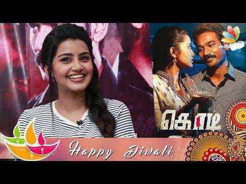 Anupama Parameshwaran Interview : Dhanush is very hardworking | Kodi Tamil Movie, Premam Mary
