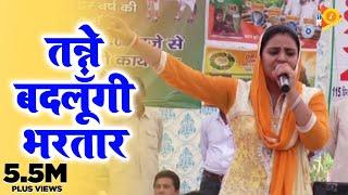 Tanne badlungi Bhartaar # Deepa choudhry # New HOT Ragni