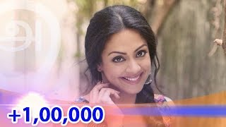 10 FACTS ABOUT JYOTHIKA
