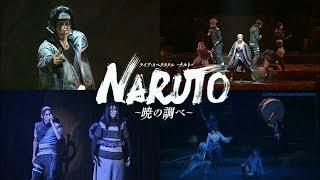 Live Spectacle NARUTO 2017 ~Akatsuki no Shirabe~   Opening Title Scene
