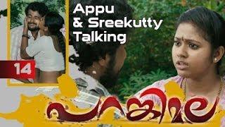 Parankimala Movie Clip 14 | Appu & Sreekutty Talking