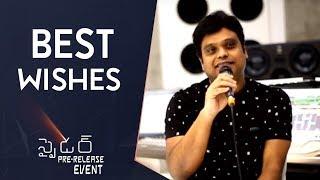 Music Director Harris Jayaraj Best Wishes To Spyder Team   Mahesh Babu   A R Murugadoss   Rakul