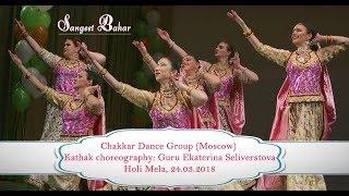 Sangeet Bahar by Chakkar dance group (Moscow). Kathak.