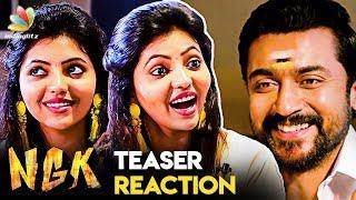 NGK Teaser Vera Maari : Athulya Ravi's Reaction & Review | Suriya Movie | Interview